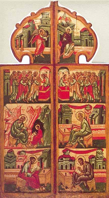 Сень царских врат, с изображениями троицы, причащения хлебом, причащения вином и двух ангелов с рипидами